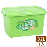 HOUSE 波力400整理箱附蓋-S(綠色赫利)【愛買】