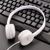 耳機頭戴式有線小巧OPPO華為vivo蘋果手機通用K歌音樂語音耳麥zg【七七特惠全館七八折】