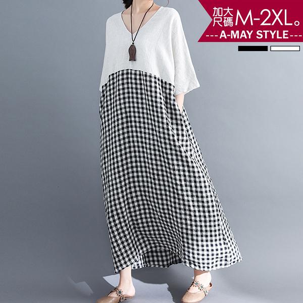 加大碼-棉麻格紋拼色洋裝(M-2XL)