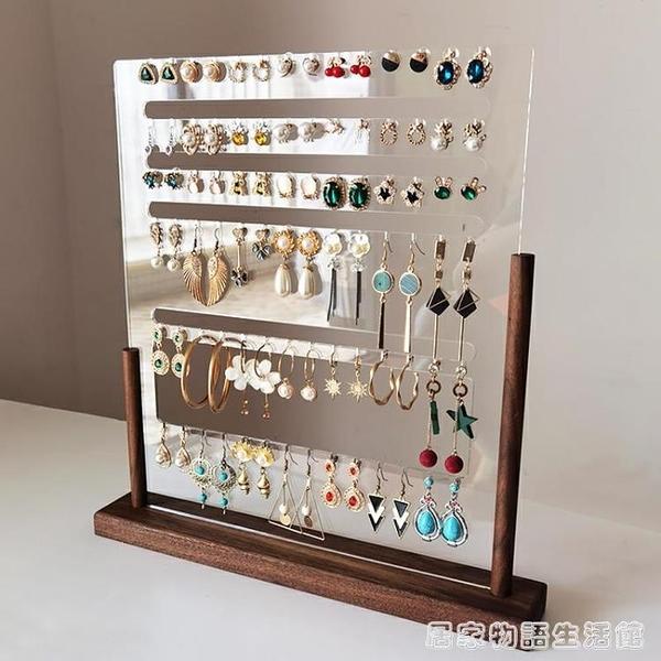耳環展示架店鋪專用耳墜耳飾耳釘架子店用立式家用收納實木飾品架 居家物語