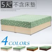 Homelike 麗緻5尺雙人床台(白橡木紋)