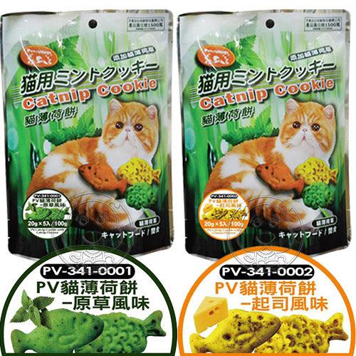 【zoo寵物商城】Pet Village》寵物魔法村PV貓薄荷餅乾系列-100g
