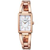 【台南 時代鐘錶 CITIZEN】星辰 Wicca 廣告款 公主系列 甜美氣質太陽能腕錶 KF7-562-11 白/玫瑰金 24mm