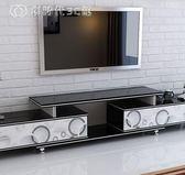 電視櫃茶幾組合客廳現代簡約小戶型多功能鋼化玻璃伸縮電視機櫃igo中秋節禮物