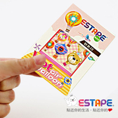 【ESTAPE易撕貼】隨手貼抽取式OPP裝飾封貼膠帶(熱氣球-歡樂升空)