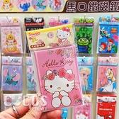 正版 三麗鷗系列 凱蒂貓 KT 馬口鐵磁鐵 造型磁鐵 冰箱貼磁鐵 粉色款 COCOS TT001