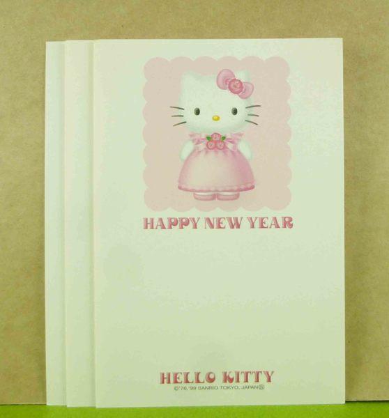 【震撼精品百貨】Hello Kitty 凱蒂貓~3入明信片-粉禮服