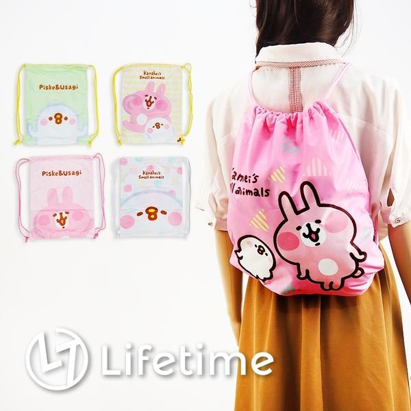 ﹝卡娜赫拉後背束口袋﹞正版 束口袋 後背包 收納包 包包 兔兔 P助〖LifeTime一生流行館〗