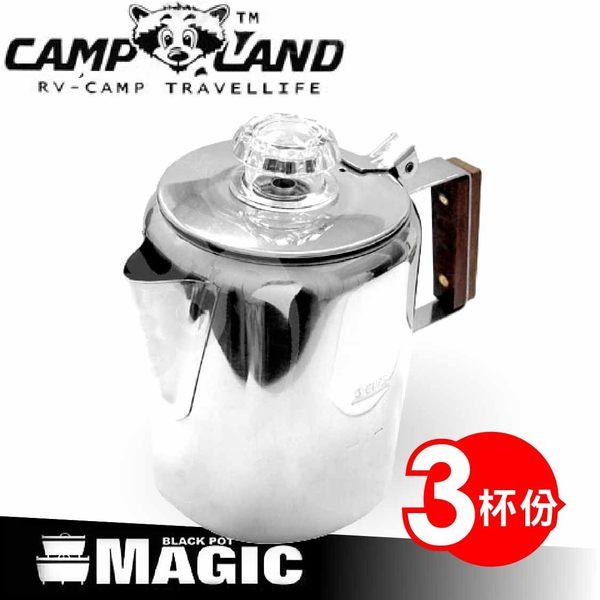 【CAMP LAND 三杯份不鏽鋼美式咖啡煮壺】RV-ST270-3/不鏽鋼/咖啡壺★滿額送