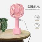 手持小風扇便攜式小型隨身usb可充電迷你大風力超靜音電扇 交換禮物