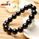 黑瑪瑙手鍊男女黑色瑪瑙珠子貔貅單圈黑水晶佛珠手串 萬聖節鉅惠