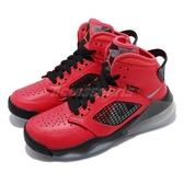 Nike Jordan Mars 270 PSG BG 紅 黑 女鞋 大童鞋 籃球鞋 【ACS】 CN1079-600