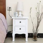 新年禮物-歐式田園床頭櫃迷妳白色小戶型窄韓式風格收納櫃實木儲物櫃wy