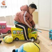 兒童玩具收納凳儲物凳子可坐人裝衣服收納箱多功能寶寶卡通儲物凳YS-新年聚優惠
