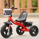 兒童三輪車腳踏車1-3-2-6周歲大號寶寶手推車自行車童車小孩玩具igo 【中秋全館免運】