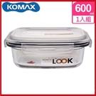 <特價出清>韓國 KOMAX 白巧克力長形強化玻璃保鮮盒600ml 59125【AE02262】i-Style居家生活
