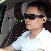 藍芽眼鏡耳機開車夜視眼鏡 無線運動眼睛太陽鏡聽歌接打電話眼鏡 igo智能生活館