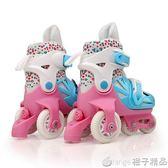寶寶幼兒童溜冰鞋套裝2-3-4-6歲5初學者男童女童雙排輪滑旱冰小童QM  橙子精品