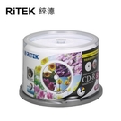 【RiTEK錸德】 52X CD-R 裸裝 700MB 高寫真滿版可列印式 50片/組
