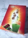 喜兒法 血橙a莎依纖鮮自然(茶包) 5公克 x 7包效期202109【淨妍美肌】