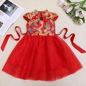 兒童旗袍演出服中國風紅色唐裝女童古箏表演公主裙新年裝禮服 茱莉亞嚴選
