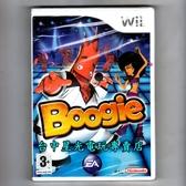 【Wii原版片 可刷卡】 布吉搖擺 Boogie 全新品【台中星光電玩】