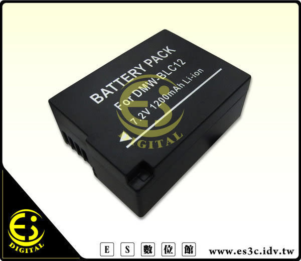 ES數位 Leica Q TYP 116 V-Lux TYP 114 BPDC12 BLC12 電池 BP-DC12 DC12