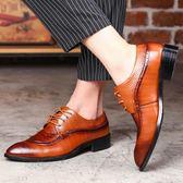 布洛克皮鞋 男皮鞋 大碼時尚男鞋休閒系帶皮鞋日常男單鞋子 休閒皮鞋《印象精品》q450