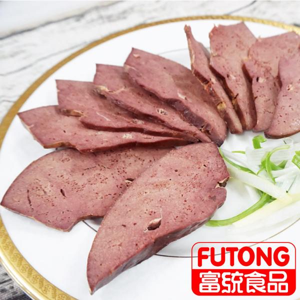 【富統食品】蔗香豬肝200g《07/31-09/01特價88》