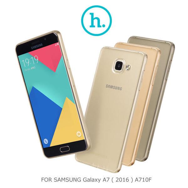 Samsung Galaxy A7 ( 2016 ) 浩酷 HOCO 輕系列 TPU套 透明軟殼 果凍套 透色套 超薄套 清水套 三星