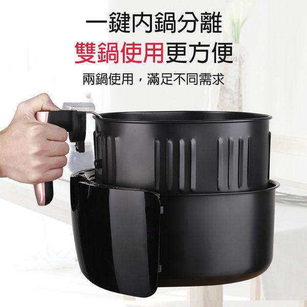【米姿】健康氣炸鍋 氣炸鍋【7公升】PD-1799A