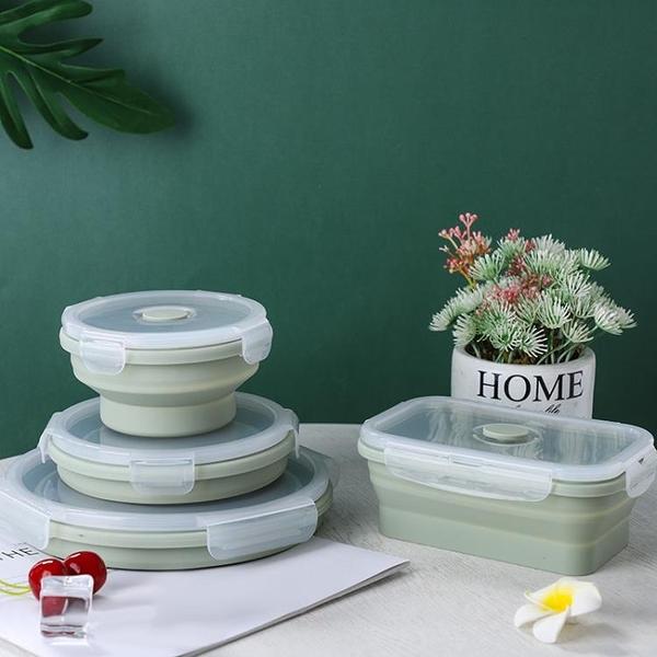 矽膠飯盒戶外折疊碗微波爐便當盒保鮮盒便攜餐盒伸縮碗泡面碗旅行 ciyo黛雅