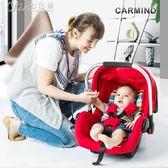 新生嬰兒安全提籃寶寶兒童汽車安全座椅車載便攜式1周歲0-15個月igo「Chic七色堇」