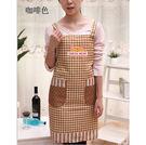 TwinS時尚卡通小熊雙肩格子防油汙圍裙【顏色隨機】