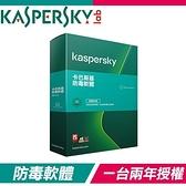 【南紡購物中心】卡巴斯基 Kaspersky 2021 防毒軟體(1台裝置/2年授權) 2021 KAV 1P2Y盒裝