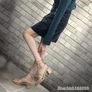 羅馬鞋 綁帶粗跟涼鞋女中跟新款系帶羅馬女鞋夏季百搭仙女露趾高跟鞋 城市科技