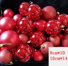 聖誕電鍍球.金球8cm10cm混合-金/銀/紅/藍】聖誕節舞會場地佈置聖誕襪帽適8尺10尺聖誕樹使用