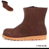 男款 MIT真皮側邊拉鍊寬楦鋼頭 耐磨止滑側邊縫線高筒麂皮 安全鞋 工作靴 59鞋廊