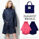 【RainSky】水玉點軍裝外套(深藍色) -雨衣/風衣/大衣