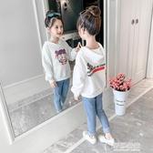 女童哪吒連帽T恤秋裝2019新款網紅潮兒童裝小女孩超洋氣長袖時髦上衣 草莓妞妞
