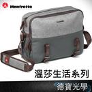 Manfrotto MB LF-WN-RP 溫莎生活 記者包  正成總代理公司貨 相機包 首選攝影包