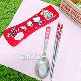正版 Hello Kitty KT 凱蒂貓 筷子 湯匙 餐具組 304不鏽鋼餐具 環保餐具 紅款 COCOS AS132