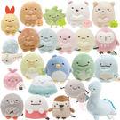 日本帶回 正版 San-X 角落生物 角落小夥伴 迷你掌上型 沙包絨毛小玩偶 娃娃 21款供選 ☆艾莉莎ELS☆