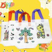 塗鴉小提袋+6色色筆  DIY手繪 繪畫 (購潮8)