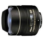 送相機包清潔組 3C LiFe NIKON 尼康 AF DX Fisheye Nikkor ED 10.5mm F2.8G 鏡頭 榮泰公司貨