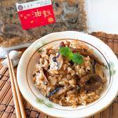 【富品家】珍品油飯(800g/包)-含運