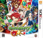 3DS 怪物彈珠(日版日文‧日本機專用)