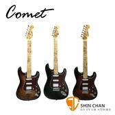 Comet 慧星 CST-TUM 琥珀 電吉他 贈電吉他袋、Pick、吉他背帶、導線、琴布