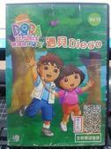 影音專賣店-B15-022-正版DVD-動畫【DORA:愛探險的朵拉 15 雙碟】-套裝 國英語發音 幼兒教育