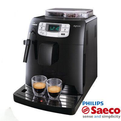 Philips 飛利浦 Saeco Intelia 全自動義式咖啡機【HD8751 】**免運費**